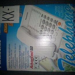 Проводные телефоны - Телефон Панасоник настольный, 0