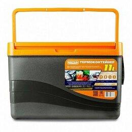Сумки-холодильники и аксессуары - Термоконтейнер BIOSTAL CB-11G с наплечным ремнём 11 л, 0