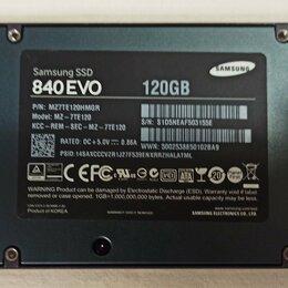 Внутренние жесткие диски - SSD- диск Samsung 840 EVO 120 Гб, 0