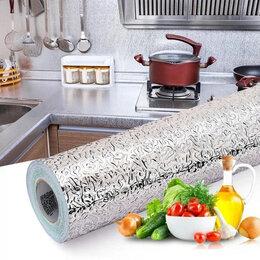 Фольга, бумага, пакеты - Самоклеящаяся алюминиевая фольга для кухни, 0
