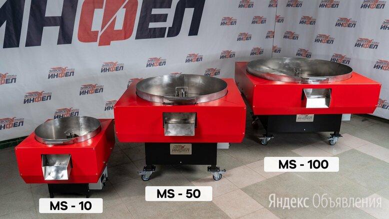Жаровня электрическая MS 10 по цене 121000₽ - Прочая техника, фото 0