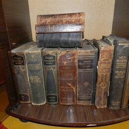 Антикварные книги - Антикварные  книги, 0