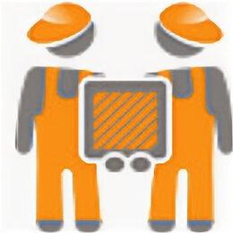Рабочие - Разнорабочий на производство с ежедневной оплатой, 0