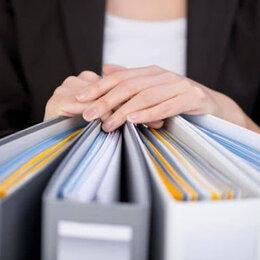 Фасовщики - Помощник для сортировки документов в компанию ИП Решетова, 0