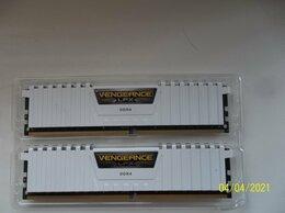 Модули памяти - ПАМЯТЬ CORSAIR Vengeance 16GB-2666, 0