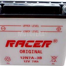 Аккумуляторы и зарядные устройства - Аккумулятор Racer (Рейсер) 12В, 7Ач (12N7A-3B), 0