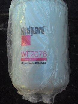Двигатель и комплектующие - WF2076 фильтр охлаждающей жидкости Fleetguard, 0