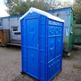 Биотуалеты - ✅ Биотуалет новый - ⭐ Туалетная кабина для дачи и стройки синяя, 0