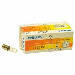 Настольные лампы и светильники - Лампа H21W PHILIPS, 0