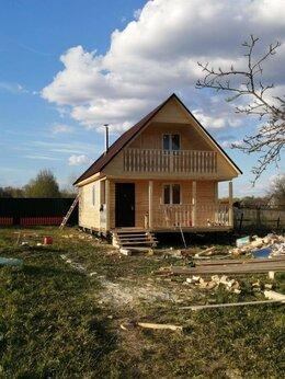 Готовые строения - Строительство каркасных домов под ключ, 0