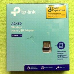 Сетевые карты и адаптеры - TP-LINK Archer T1U AC450, 0