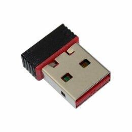 Сетевые карты и адаптеры - WiFi LAN адаптер (сетевая карта), 0