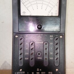Измерительные инструменты и приборы - Ампервольтметр АВО 63, 0