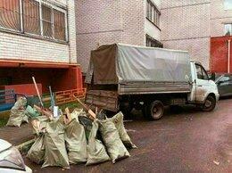 Спецтехника и спецоборудование - Вывоз строительного мусора ,старой мебели,есть…, 0