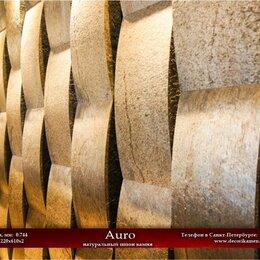 "Плитка из керамогранита - Каменный шпон ""Auro"" 1.2x0.61 м., 0"