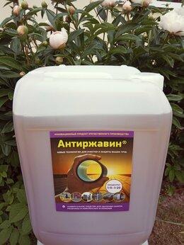 Бытовая химия - Антиржавин 10 л. - жидкость (концентрат) для…, 0