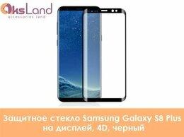 Защитные пленки и стекла - Защитное стекло Samsung Galaxy S8 Plus на…, 0