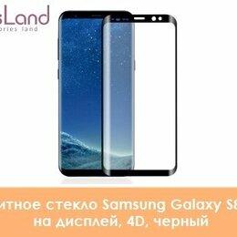 Защитные пленки и стекла - Защитное стекло Samsung Galaxy S8 Plus на дисплей, 4D, черныйД0, 0