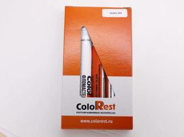 Краски - Фломастер патина ColoRest (цвет в ассорт.), 0