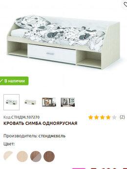 Кровати - кровать Симба, 0