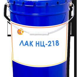Лаки - Лак НЦ-218 (50 кг.) ГОСТ 4976-83, 0