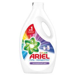 """Бытовая химия - Гель для стирки Ariel """"Color"""", концентрат, 2,6л, 0"""
