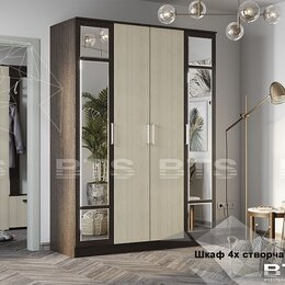 Шкафы, стенки, гарнитуры - Шкаф 4-х створчатый Фиеста New, 0