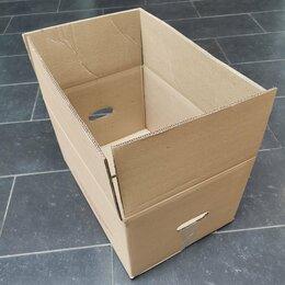 Упаковочные материалы - Картонные Коробки для переезда 5-ти слойные, 0