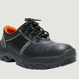 Обувь - Полуботинки рабочие спецодежда роба спецовка спецобувь, 0