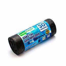 """Мешки для мусора - Мешки для мусора MIRPACK 30 литров, 30 штук, 7 мкм, 50х60 см, серии """"STANDART"""", 0"""