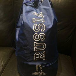 Дорожные и спортивные сумки - Спортивный рюкзак, сумка RUSSIA (для мяча) Forward ., 0