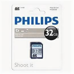 Карты памяти - Карта памяти Philips SDHC 32 gb class 10 полноразмерная , 0