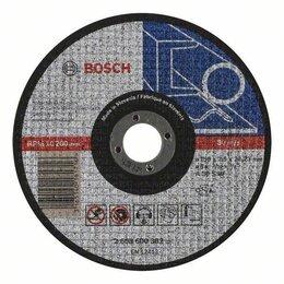 Диски отрезные - Диск отрезной BOCSH по металлу 150 х 22 х 2,5 мм, 0