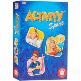 Беговые лыжи - Activity Спорт, 0