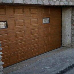 Заборы, ворота и элементы - Гаражные ворота, 0
