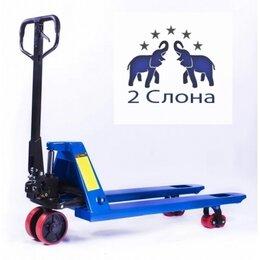 Грузоподъемное оборудование - Тележка гидравлическая AC 2500 Китай, 0
