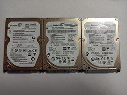 Внутренние жесткие диски - HDD 2.5 Seagate 0.5Tb slim 0,95-9,49, 0