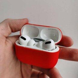 Наушники и Bluetooth-гарнитуры - AirPods Pro + чехол в подарок, 0