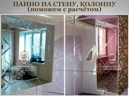 Зеркала - Зеркальное панно, плитка с фацетом, зеркало…, 0