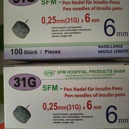 Приборы и аксессуары - Иглы одноразовые 6 мм для  ПЕН ручек, 0