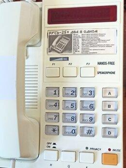 Проводные телефоны - Русь 25 plus, 0