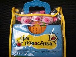 Мягкие игрушки - Книжка-игрушка Read & Play три поросёнка, 0