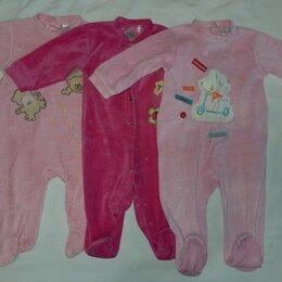Домашняя одежда - Детская одежда от 53 до 92 см пакетом, 0