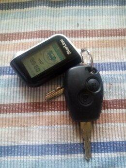 Вещи - Найдены ключи от автоиобиля, 0