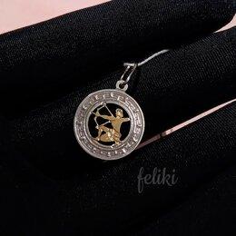 Кулоны и подвески - 💖 Кулон серебро знак Зодиака подвеска, 0