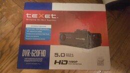 Видеорегистраторы - Видеорегистратор Texet DVR-620FHD, 0
