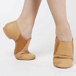 Балетки, туфли - Джазовки бежевые без шнурков, 0