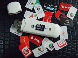 3G,4G, LTE и ADSL модемы - Модем 3G с программой Автообзвона, 0