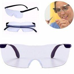 Лупы - Big Vision (Биг Вижн) увеличительные очки - лупа, 0