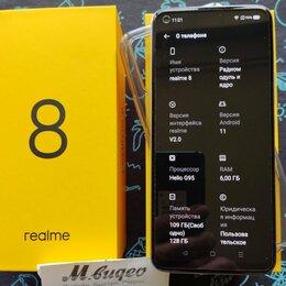 Мобильные телефоны - Realme 8 6/128Gb, 0